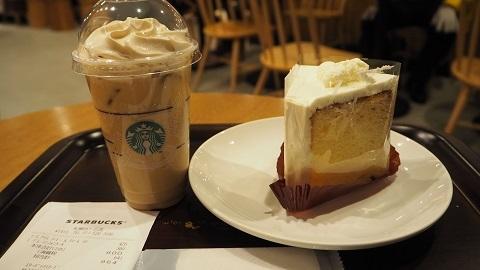STARBUCKS 札幌旭ヶ丘店☆アイスコーヒークリームラテ