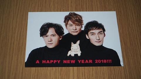 2018.1/1(日) 初詣 札幌伏見稲荷神社