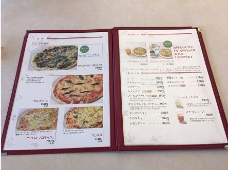 六花亭 円山店☆ショコラツリー