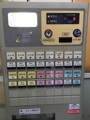 札幌市中央区銭湯 円山温泉☆ゆず湯