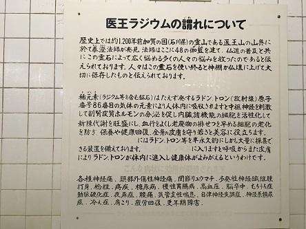 札幌市南区の銭湯 真駒内湯