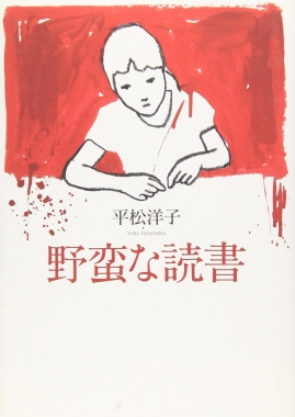 book20180110-1.jpg