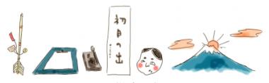 piyoko20180101-7.jpg