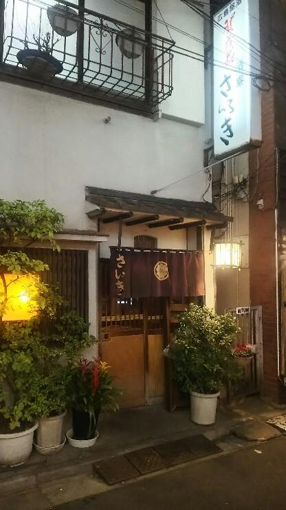 恵比寿・新橋・誕生日