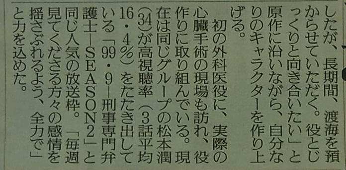 1822報知c