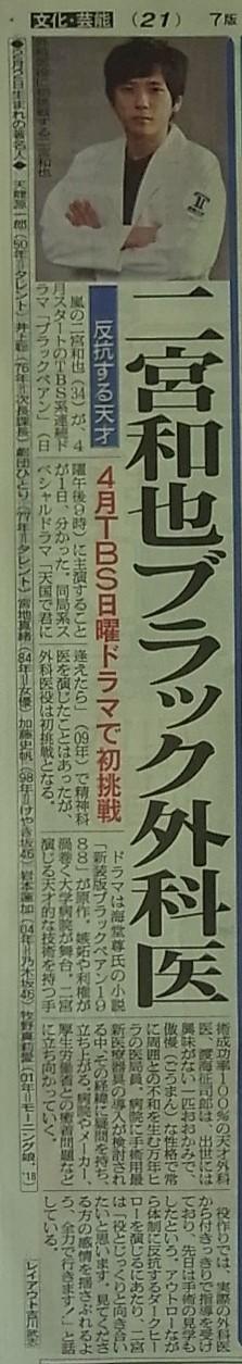 1822日刊a