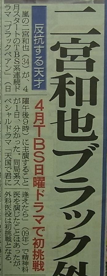 1822日刊b
