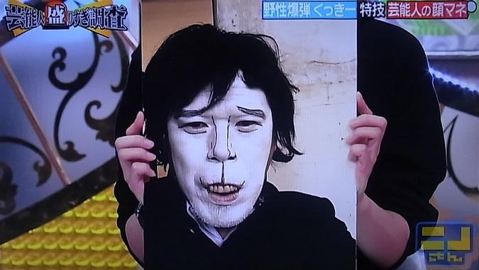 18225ニノさんe