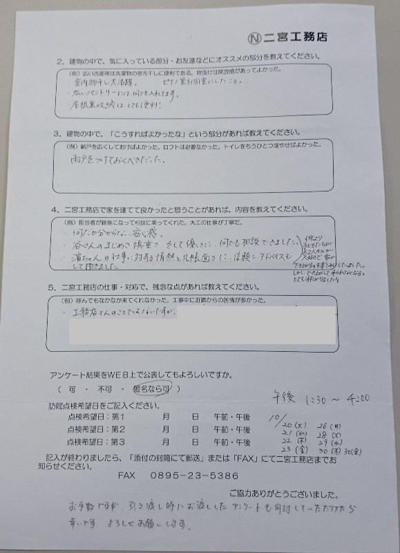 DSC_0175_201801231752212ec.jpg