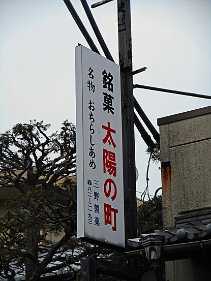 mino-02.jpg