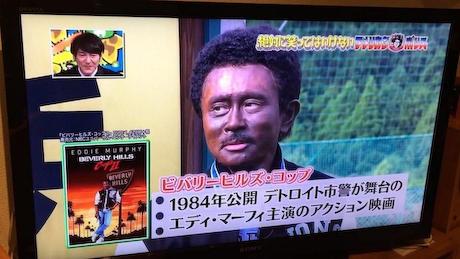茂木健一郎 いっちょ嚼み コスプレ 黒人 パヨク