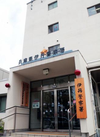 コンビニ 10円 伊丹 ネグレクト 児童相談所