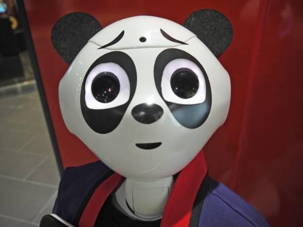 Pepper 東京メトロ パンダ 銀座線 浅草駅