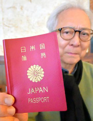 国籍 外国籍 二重国籍 国籍法 憲法 東京地裁