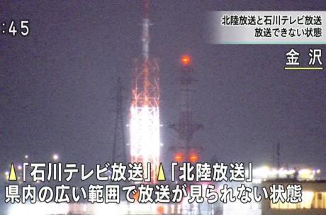 石川県内の2つのテレビ局、長時間に渡り放送中断、復旧のメド立たず … フジ系・石川テレビとTBS系・北陸放送、共用している電波塔への落雷が原因か