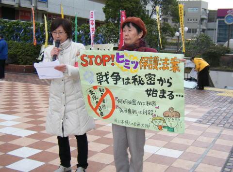 藤沢市の市民団体、Jアラート発動を想定した避難訓練の中止を求める要請 … 「いたずらに恐怖心を煽る訓練に強く反対。外敵を創り出し、市民に戦争やむなしとの感情を抱かせる事に繋がる」