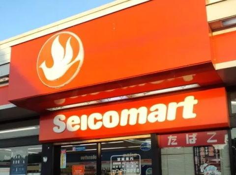 北海道のご当地コンビニ「セイコーマート」が関東進出 … 大手3社とは一線を画した独自の商品ラインナップを取り扱い、コンビニエンスストア部門の「顧客満足」で2年連続1位を記録