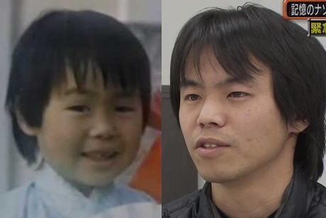 TBS番組で身元不明者として紹介された男性、29年前に失踪した伸矢ちゃんとは別人と判断、DNA検査見送り - 徳島県警