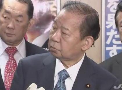 自民・二階幹事長、日韓合意めぐり政府に苦言 「日本が日韓合意を1ミリも動かさないと言ったら韓国側も1ミリも動かさないとなる。そんな交渉に国の将来を任せられるか」