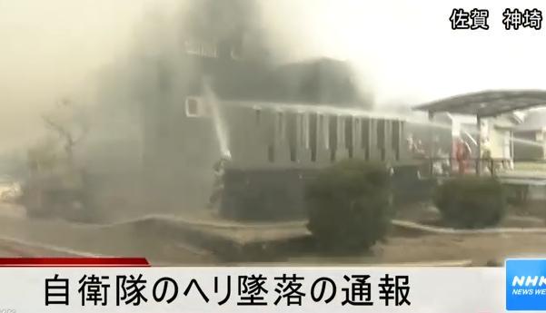 陸上自衛隊西部方面航空隊所属の攻撃ヘリコプター・AH64「アパッチ」、佐賀県神埼市に墜落し民家が炎上 … 自衛隊員2名が搭乗し、1人が機体の近くで心肺停止状態で見つかる