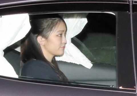 眞子内親王、ご婚礼の延期を発表、複数のメディアが小室圭(26)の母親の金銭トラブルを報じる … 宮内庁は報道内容と結婚延期は無関係とする