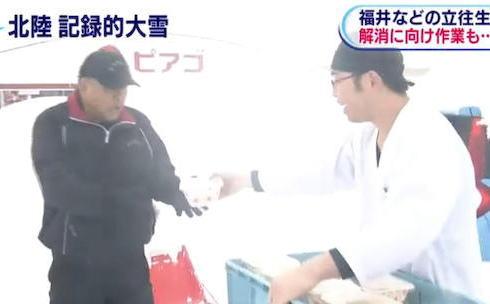 豪雪で車両が立ち往生している福井県、国道8号沿いにある「餃子の王将」丸岡店がドライバーたちに無償で餃子、酢豚、焼きめし、天津飯など500人前を差し入れ