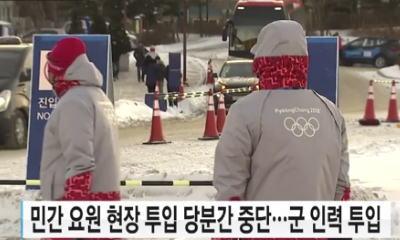 韓国・平昌五輪、開幕直前にノロウイルスが猛威を振るう。保健当局「様々な汚染源を通じて感染、特定が困難」 … 警備会社の従業員や調理師、警官、IOC職員など1000人以上が感染