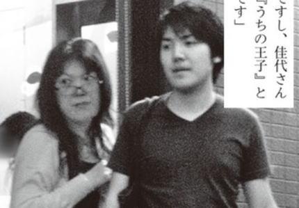 小室圭さん(26)、母の金銭スキャンダルについて「事情を説明させてください」、秋篠宮殿下は顔を曇らせられ「結構です」と不信感