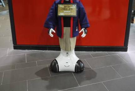 東京メトロ、浅草駅にロボット「Pepper」のパンダバージョンを期間限定で設置 … 見た目がムカツクと話題に(画像)