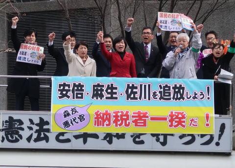 「モリ・カケ追及!納税者一揆 大規模緊急デモ」がひっそりと行われ、朝鮮太鼓を持参した市民数百人が集結、大々的に報じられる