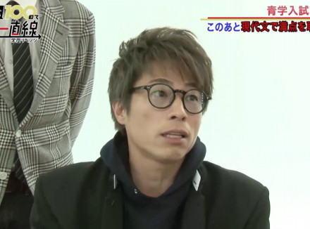ロンブー田村淳(44)、青山学院大の全学部入試を受験するが「不合格」 … 引き続き個別学部入試を受けて合格を目指す予定