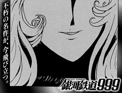 11年ぶりに完全新作で再始動した松本零士の『銀河鉄道999』、メーテルの顔がヤバすぎると話題に(画像)