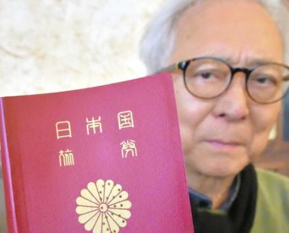 欧州在住・元日本国籍の8人「外国籍を取得したら日本国籍が喪失されるのは違憲」 国籍回復を求める訴訟へ … 「憲法13条『国民の幸福追求権』、22条2項『国籍離脱の自由』に基づき、他国籍取得時には日本の国籍を失うとした国籍法は無効」