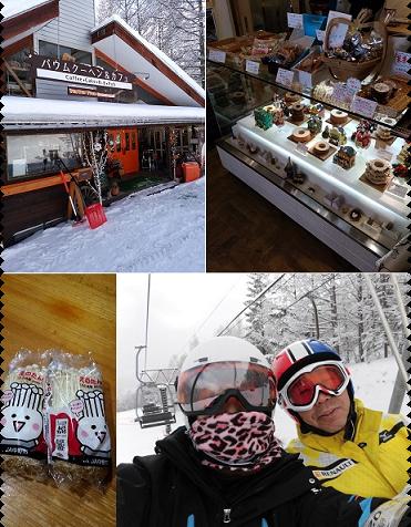 2018 2月スキー