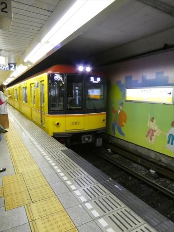 東京メトロ 銀座線