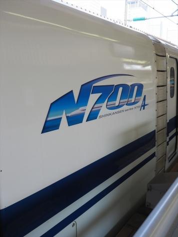 JR 東海道新幹線 N700A【東京駅】