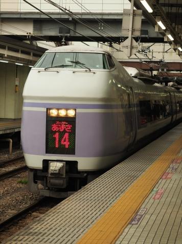 JR 中央本線 E351系 電車「スーパーあずさ」