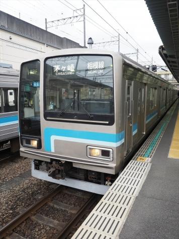 JR相模線 205系500番台【橋本駅】