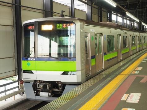 東京都交通局 10-300形 電車【京王電鉄 橋本駅】