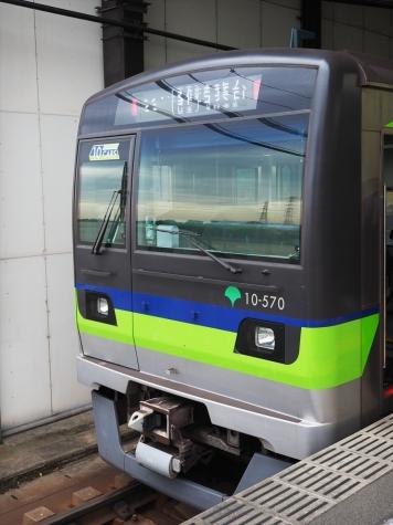 東京都交通局 10-300形 電車 4次車【京王電鉄 橋本駅】