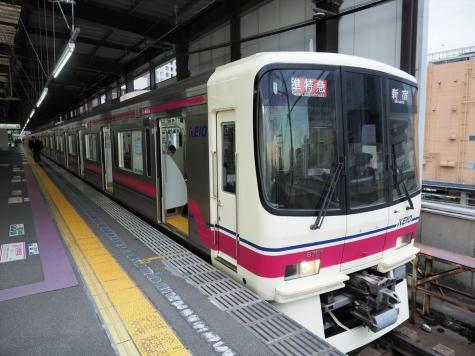 京王電鉄 相模原線 8000系 電車【橋本駅】