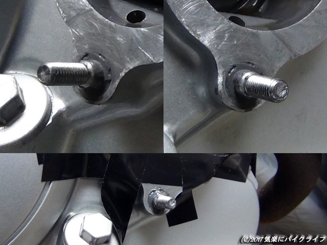 171230oil-leak