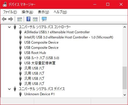24MHz 8チャンネル USBロジックアナライザ