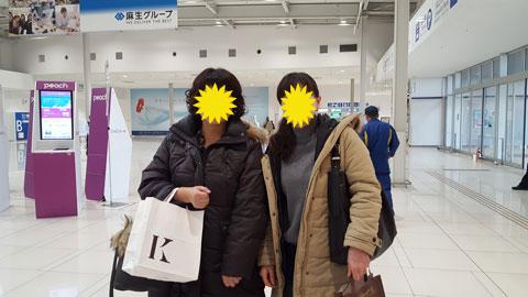 297a_201801231725407cd.jpg