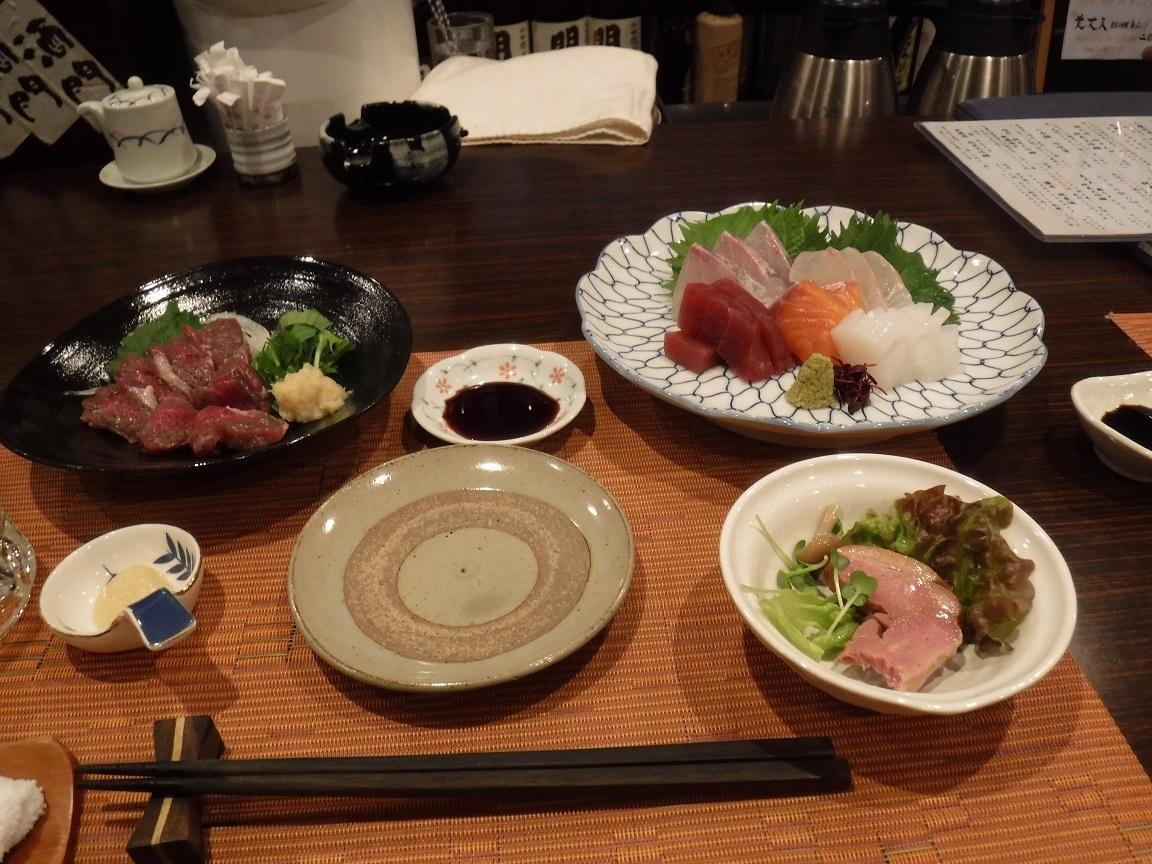 ブログ 夕ご飯のメニュー .jpg