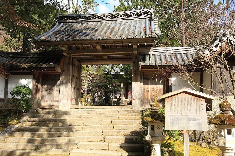 ブログ そっと立ち寄る西明寺.jpg