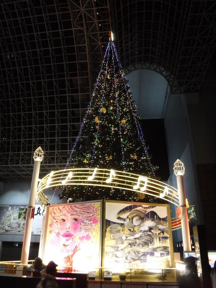 ブログ 京都駅のクリスマスツリー 2.jpg