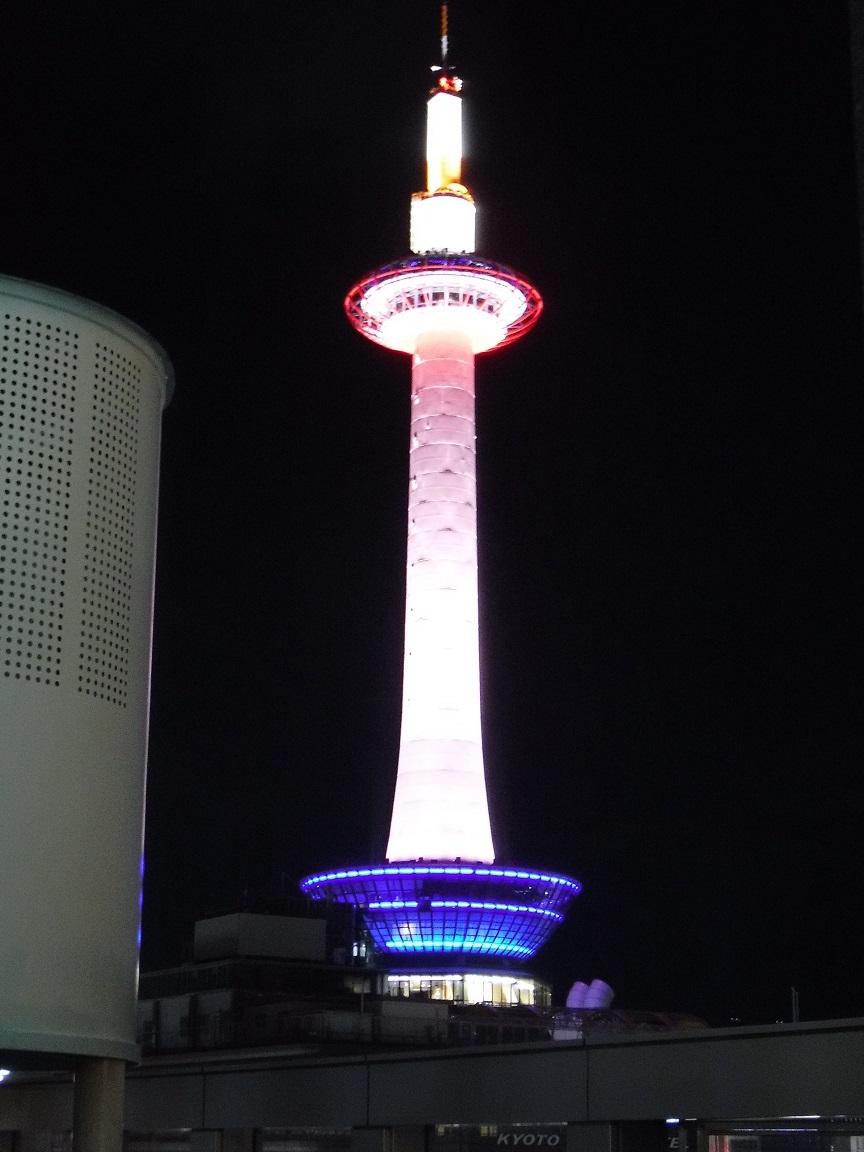 ブログ おなじみの京都タワー.jpg