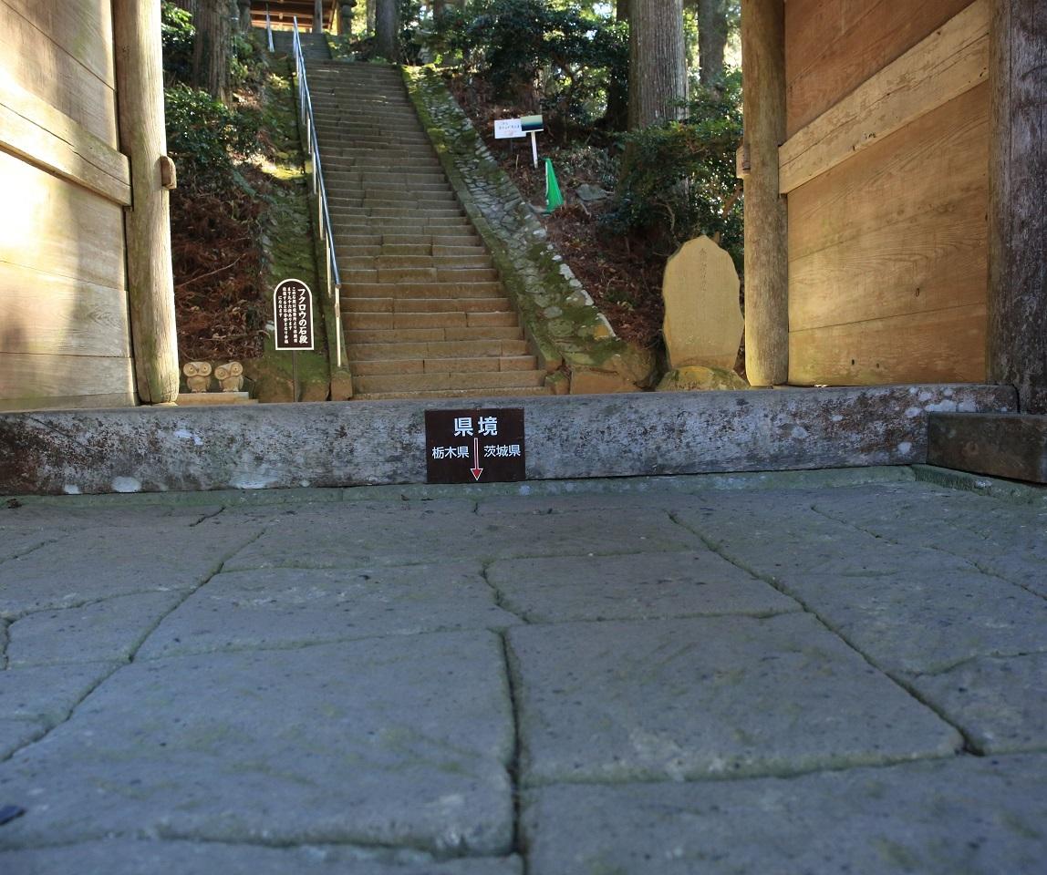 ブログ 山門の県境.jpg