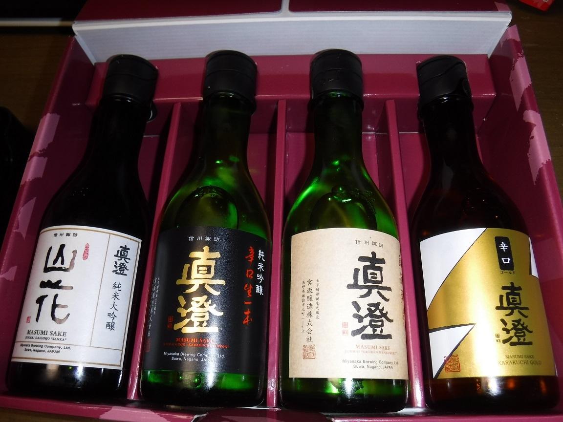 ブログ 新年の祝い酒.jpg